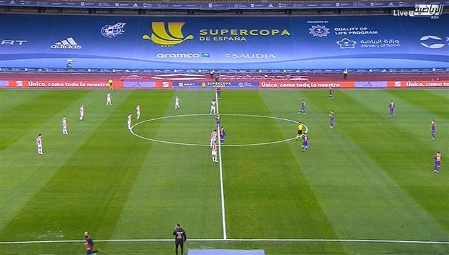 ملخص مباراة برشلونة واتلتيك بلباو (2-3) كاس السوبر الاسباني