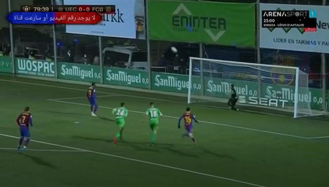 حارس كورنيلا يتصدى لركلة جزاء ثانية أمام برشلونة .. ديمبلي