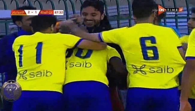 اهداف مباراة الاسماعيلي وغزل المحلة (2-2) الدوري المصري