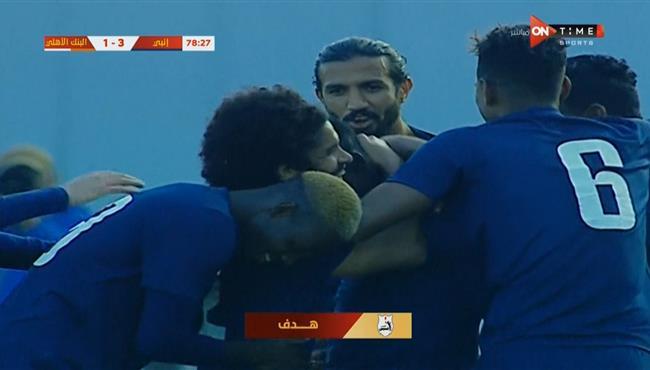 اهداف مباراة انبي والبنك الاهلي (3-2) الدوري المصري