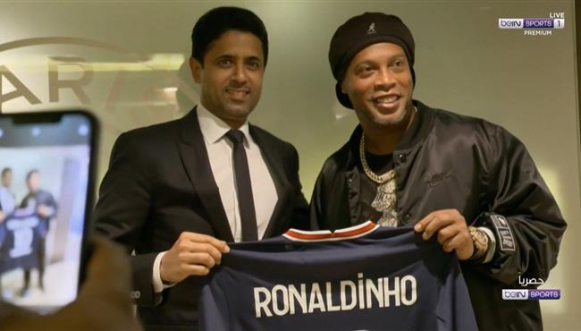 تكريم رونالدينيو في مباراة باريس سان جيرمان ولايبزيج