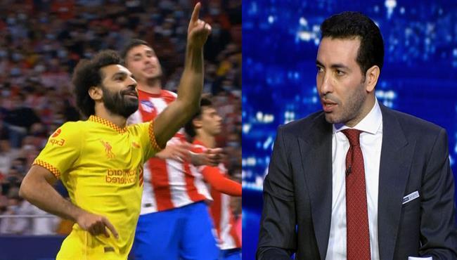 تعليق محمد ابو تريكه علي هدفا وتألق محمد صلاح امام اتليتكو مدريد
