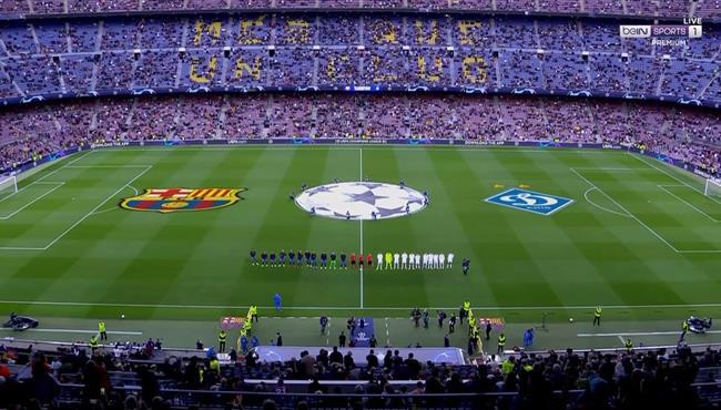 ملخص مباراة برشلونة ودينامو كييف (1-0) دوري ابطال اوروبا