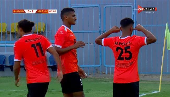 اهداف مباراة البنك الاهلي وطلائع الجيش (3-0) الدوري المصري