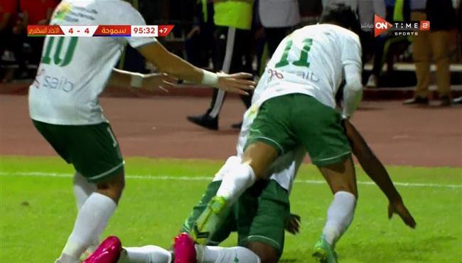 اهداف مباراة سموحة والاتحاد السكندري (4-4) الدوري المصري