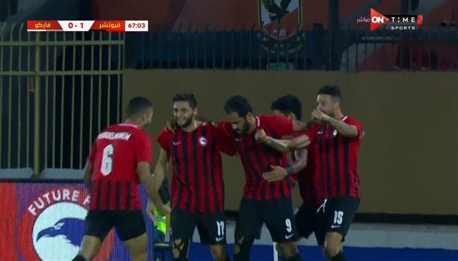هدف فوز فيوتشر علي فاركو (1-0) الدوري المصري