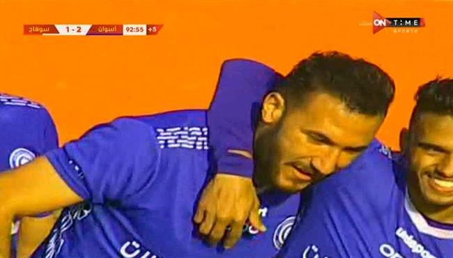 اهداف مباراة اسوان وسوهاج (3-1) كاس مصر