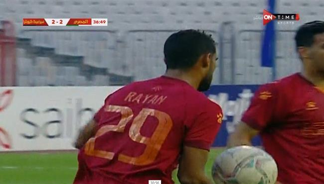 اهداف مباراة المصرى وسيراميكا كليوباترا (2-2) الدوري المصري
