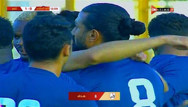هدف فوز انبي على الاتحاد (1-0) الدوري المصري