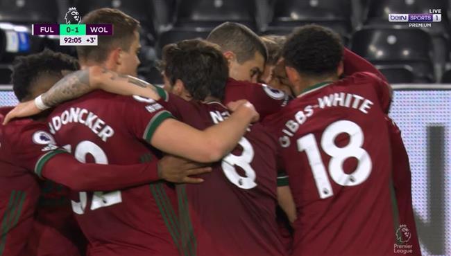 هدف فوز ولفرهامبتون القاتل علي فولهام (1-0) الدوري الانجليزي