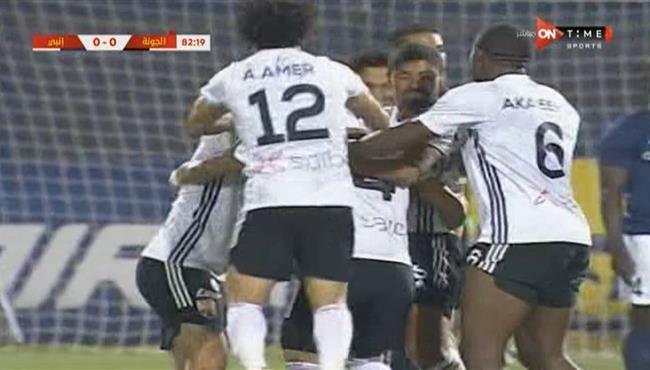 هدف فوز الجونة علي انبي (1-0) الدوري المصري
