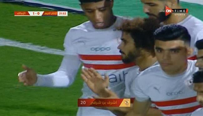 اهداف مباراة الزمالك والانتاج الحربي في الدوري المصري .. مباشر