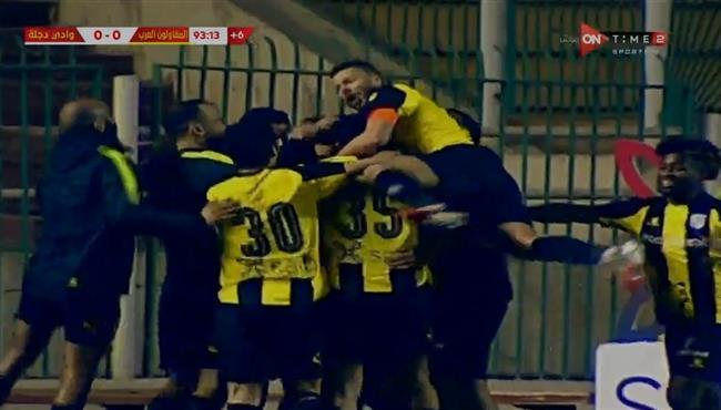 هدف فوز المقاولون القاتل على وادي دجلة (1-0) الدوري المصري