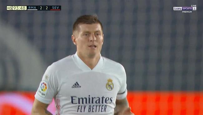 هدف تعادل ريال مدريد القاتل مع اشبيلية (2-2) الدوري الاسباني
