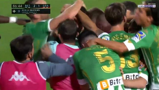 اهداف مباراة ريال بيتيس وغرناطة (2-1) الدوري الاسباني