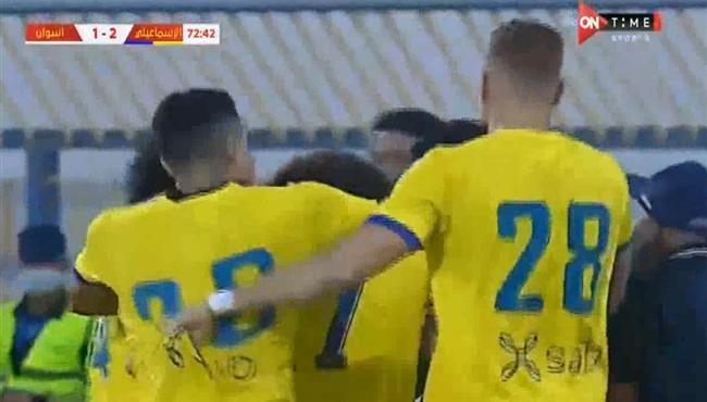 اهداف مباراة الاسماعيلي واسوان (3-2) الدوري المصري
