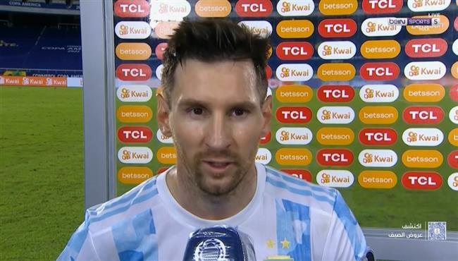 تصريحات ميسي بعد مباراة الارجنتين وتشيلي بكوبا امريكا