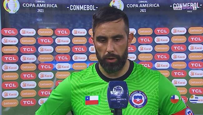 تصريحات كلاوديو برافو بعد مباراة تشيلي واورجواي بكوبا أمريكا