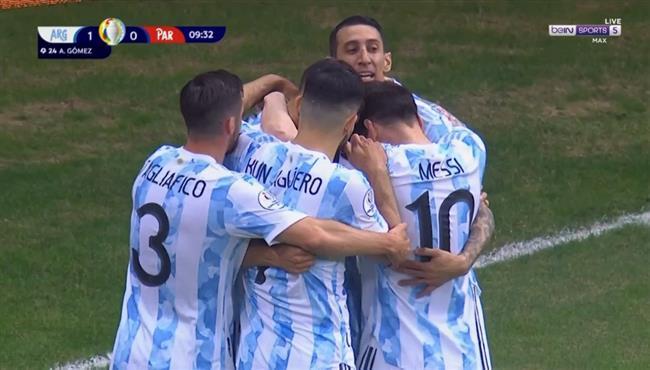 هدف فوز الارجنتين علي باراجواي (1-0) كوبا امريكا